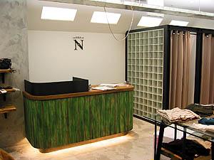 rna-n17.jpg